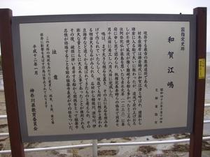 Wakaejimasyoukai