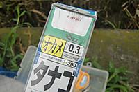 Cimg5626
