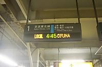 Cimg5815