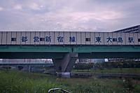 Cimg5820